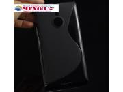 Фирменная ультра-тонкая полимерная из мягкого качественного силикона задняя панель-чехол-накладка для  Nokia L..