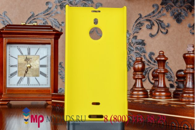 Фирменная задняя панель-крышка-накладка из тончайшего и прочного пластика для Nokia Lumia 1520 желтая