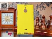 Фирменная задняя панель-крышка-накладка из тончайшего и прочного пластика для Nokia Lumia 1520 желтая..