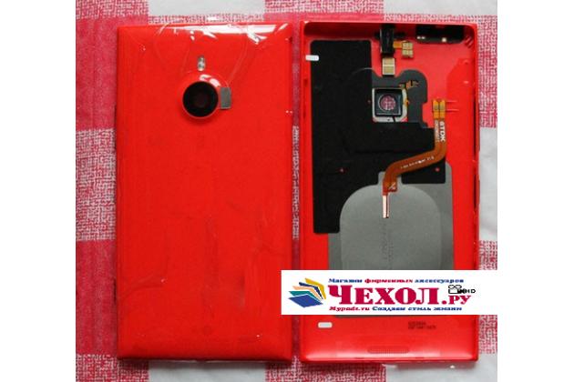 Фирменная родная оригинальная задняя крышка с функцией беспроводной зарядки и логотипом для Nokia Lumia 1520 красная