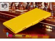 Фирменный чехол-книжка из качественной импортной кожи с подставкой для Nokia Lumia 1520 жёлтый..