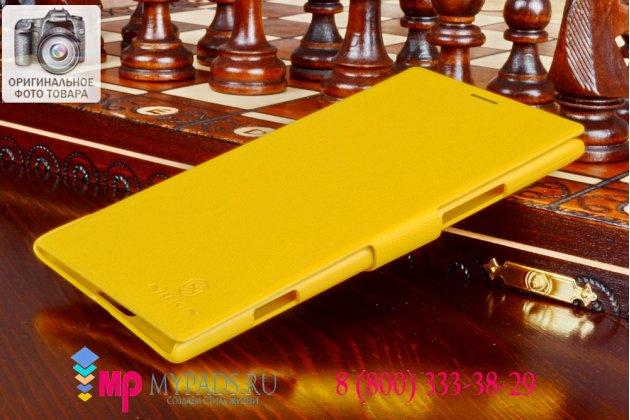Фирменный чехол-книжка из качественной импортной кожи с подставкой для Nokia Lumia 1520 жёлтый
