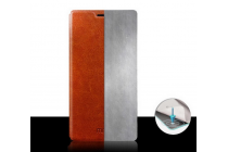 Фирменный чехол-книжка из качественной водоотталкивающей импортной кожи на жёсткой металлической основе для Nokia Lumia 1520 коричневый