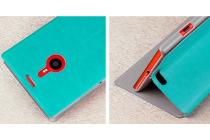 Фирменный чехол-книжка из качественной водоотталкивающей импортной кожи на жёсткой металлической основе для Nokia Lumia 1520 бирюзовый