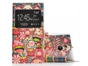 Фирменный чехол-книжка с безумно красивым расписным рисунком Карамельного взрыва на Nokia Lumia 1520 с окошком..