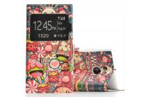 Фирменный чехол-книжка с безумно красивым расписным рисунком Карамельного взрыва на Nokia Lumia 1520 с окошком для звонков