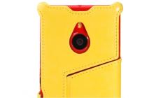 """Фирменный чехол открытого типа без рамки вокруг экрана с мульти-подставкой для Nokia Lumia 1520 желтый кожаный """"Deluxe"""""""