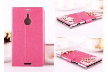 Фирменный роскошный чехол-книжка безумно красивый декорированный бусинками и кристаликами на Nokia Lumia 1520 розовый