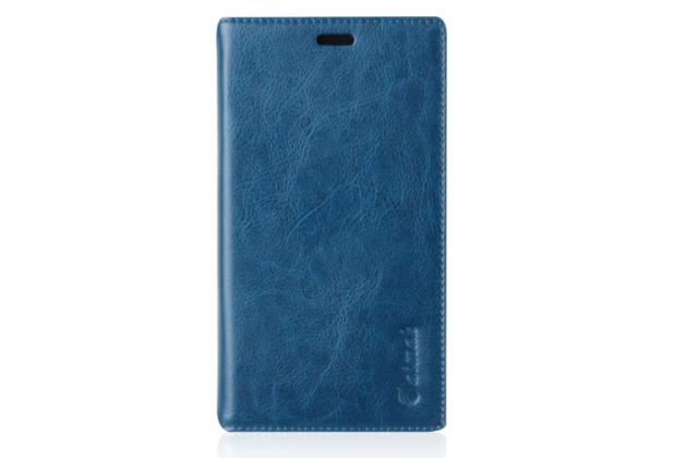Фирменный чехол-книжка из качественной водоотталкивающей импортной кожи на жёсткой металлической основе для Nokia Lumia 1520 синий