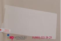 Фирменное защитное закалённое противоударное стекло премиум-класса из качественного японского материала с олеофобным покрытием для Nokia Lumia 1520