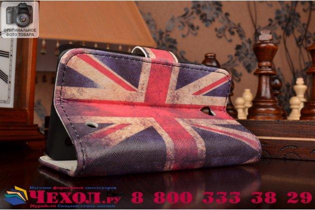 """Фирменный уникальный необычный чехол-книжка для Nokia Lumia 630 Dual sim """"тематика Британский флаг"""""""