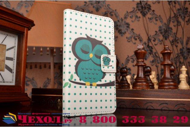 """Фирменный уникальный необычный чехол-книжка для Nokia Lumia 630 Dual sim  """"тематика Сова"""""""