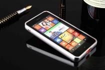 Фирменная металлическая задняя панель-крышка-накладка из тончайшего облегченного авиационного алюминия для Nokia Lumia 630/635/636 dual sim серебристая