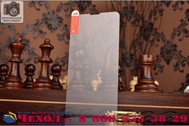 Фирменное защитное закалённое противоударное стекло премиум-класса из качественного японского материала с олеофобным покрытием для Nokia Lumia 630/635/636 dual sim
