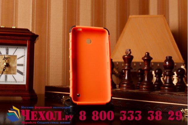 Противоударный усиленный ударопрочный фирменный чехол-бампер-пенал для Nokia Lumia 630 оранжевый