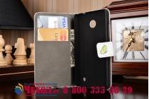 """Фирменный уникальный необычный чехол-книжка для Nokia Lumia 630 Dual sim  """"тематика Радужные Бабочки"""""""