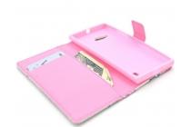 """Фирменный уникальный необычный чехол-книжка для Nokia Lumia 730 Dual sim """"тематика  Цветы"""""""