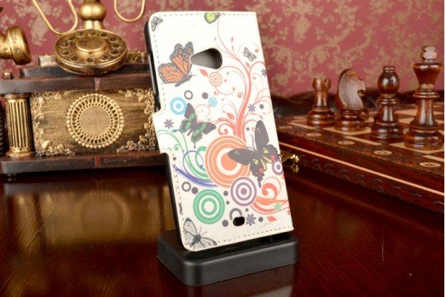 """Фирменный уникальный необычный чехол-книжка для Nokia Lumia 730 Dual sim """"тематика радужные Бабочки"""""""