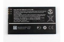 Фирменная аккумуляторная батарея 1800mah BP-4W на телефон Nokia Lumia 810 / 822 + гарантия