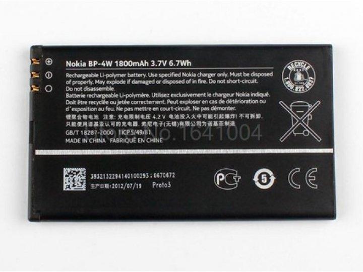 Фирменная аккумуляторная батарея 1800mah BP-4W на телефон Nokia Lumia 810 / 822 + гарантия..