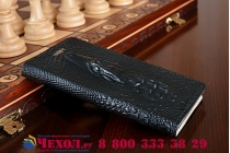 Фирменный роскошный эксклюзивный чехол с объёмным 3D изображением кожи крокодила черный для Nokia Lumia 830. Только в нашем магазине. Количество ограничено