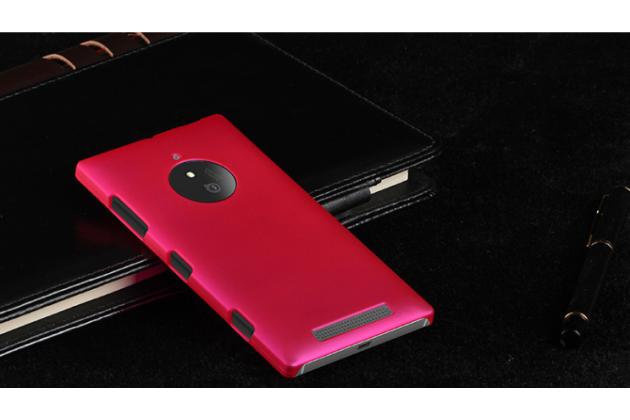 Фирменная роскошная модная задняя панель-чехол-накладка  для Nokia Lumia 830 ярко розовая