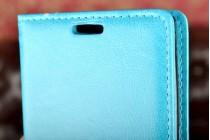 Фирменный чехол-книжка из качественной импортной кожи мульти-подставкой с визитницей для Nokia Lumia 830 бирюзовый