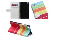"""Фирменный уникальный необычный чехол-книжка для Nokia Lumia 830 """"тематика Все цвета радуги"""""""