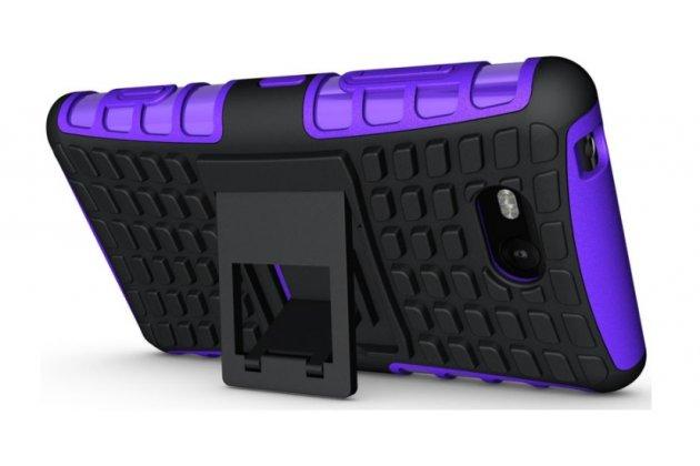 Противоударный усиленный ударопрочный фирменный чехол-бампер-пенал для Nokia Lumia 930 фиолетовый