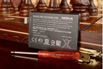 Фирменная аккумуляторная батарея 2420mah BV-5QWна телефон Nokia Lumia 930+ инструменты для вскрытия + гарантия