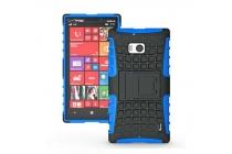Противоударный усиленный ударопрочный фирменный чехол-бампер-пенал для Nokia Lumia 930 синий