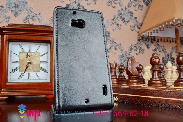 """Фирменный оригинальный вертикальный откидной чехол-флип для Nokia Lumia 930 черный из импортной кожи """"Prestige"""" Италия"""