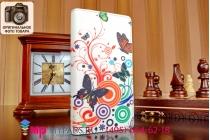 """Фирменный уникальный необычный чехол-книжка для Нокиа Люмиа 930 """"тематика цветок Сакуры"""""""