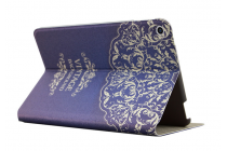 """Фирменный необычный чехол для Nokia N1 Tablet 7.9 """"тематика книга в Винтажном стиле"""""""