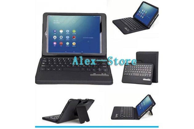 Фирменный чехол со съёмной Bluetooth-клавиатурой для планшета Nokia N1 черный кожаный + гарантия