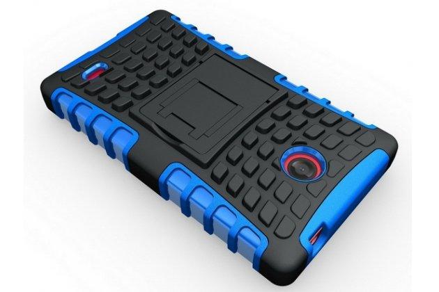 Противоударный усиленный ударопрочный фирменный чехол-бампер-пенал для Nokia X Dual sim синий