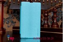 Фирменный чехол-книжка из качественной импортной кожи для Nokia X бирюзовый