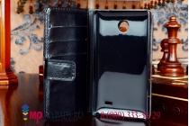 Фирменный чехол-книжка из качественной импортной кожи для Nokia X Dual sim черный