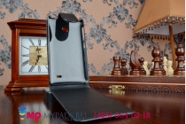 Фирменный вертикальный откидной чехол-флип для Nokia X Dual sim черный кожаный