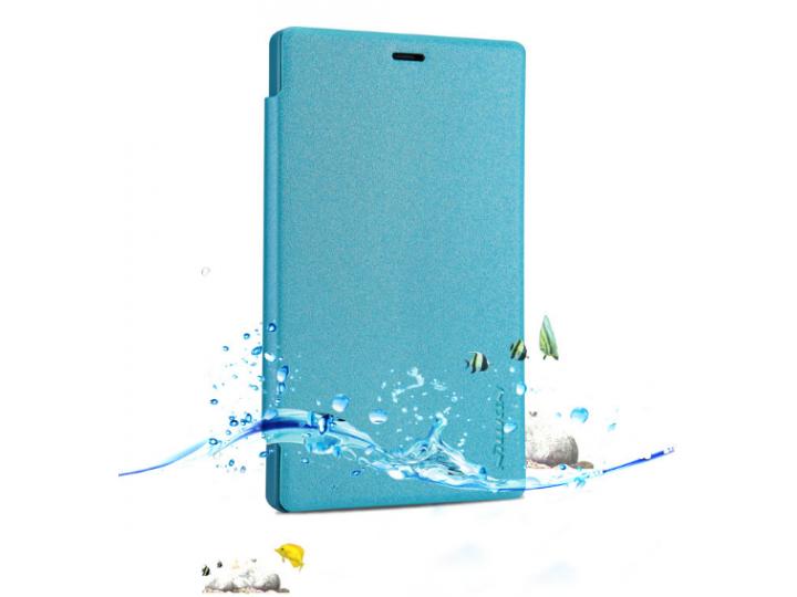 Фирменный чехол-книжка из качественной импортной кожи для Nokia X2 Dual sim бирюзовый..