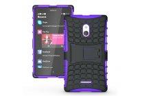 Противоударный усиленный ударопрочный фирменный чехол-бампер-пенал для Nokia XL Dual sim фиолетовый