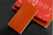 Фирменный чехол-книжка из качественной импортной кожи для Nokia XL Dual sim коричневый