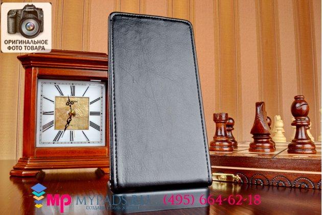 """Фирменный вертикальный откидной чехол-флип для Nokia XL Dual sim черный из качественной импортной кожи """"Prestige"""" Италия"""