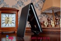Фирменный вертикальный откидной чехол-флип для Nokia XL Dual sim черный кожаный