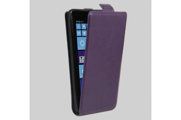 """Фирменный оригинальный вертикальный откидной чехол-флип для Microsoft Nokia Lumia 535 фииолетовый кожаный """"Prestige"""" Италия"""
