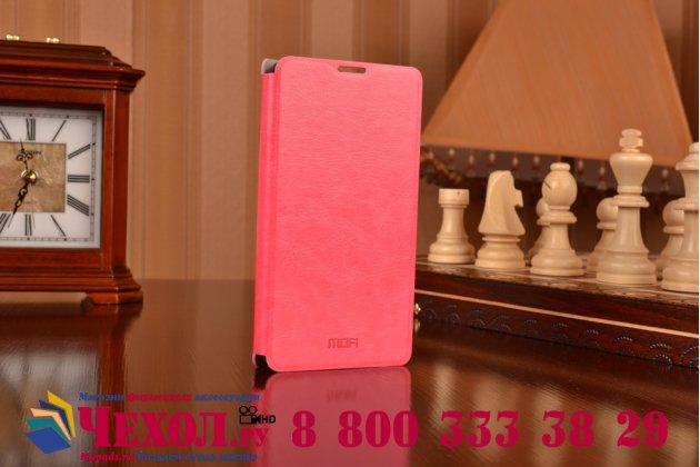 Фирменный чехол-книжка из качественной водоотталкивающей импортной кожи на жёсткой металлической основе для Microsoft Nokia Lumia 535 розовый