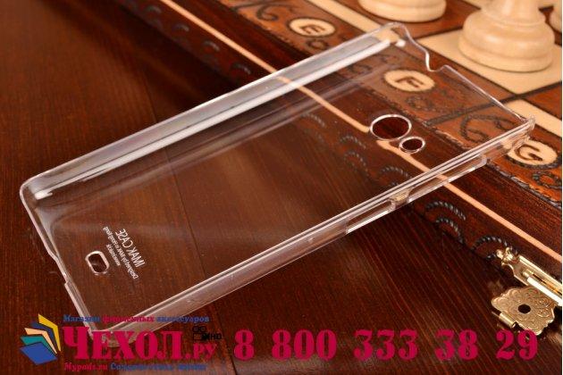Фирменная ультра-тонкая пластиковая задняя панель-чехол-накладка для Microsoft Nokia Lumia 535 прозрачная