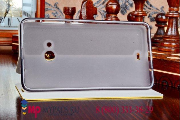 Фирменный чехол-книжка из качественной водоотталкивающей импортной кожи на жёсткой металлической основе для Microsoft Nokia Lumia 535 желтый