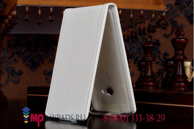 """Фирменный оригинальный вертикальный откидной чехол-флип для Microsoft Nokia Lumia 535 белый из качественной импортной кожи """"Prestige"""" Италия"""