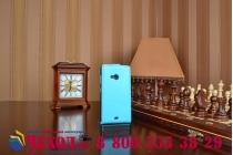 """Фирменный оригинальный вертикальный откидной чехол-флип для Microsoft Nokia Lumia 535 голубой кожаный """"Prestige"""" Италия"""